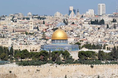 Jerusalem Full Day Tour $65