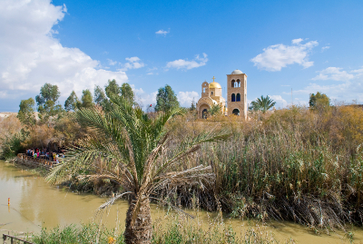 Bethlehem, Jordan River (Qasr al Yahud), Jericho and the Dead Sea tour $65