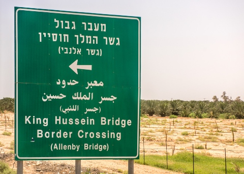 Shuttle from Allenby Border/King Hussein Bridge to Amman